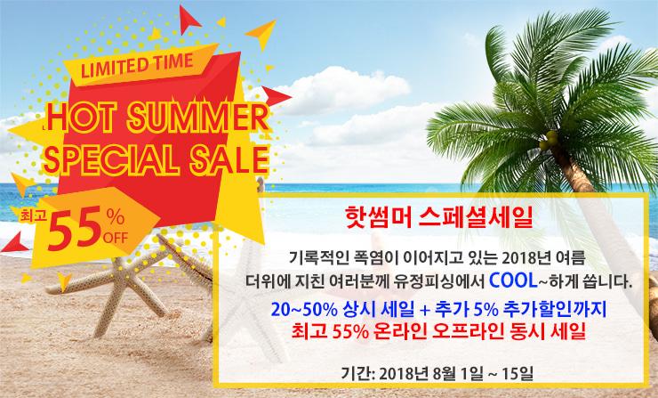 20180618_summer_sea_04_web_emil.jpg